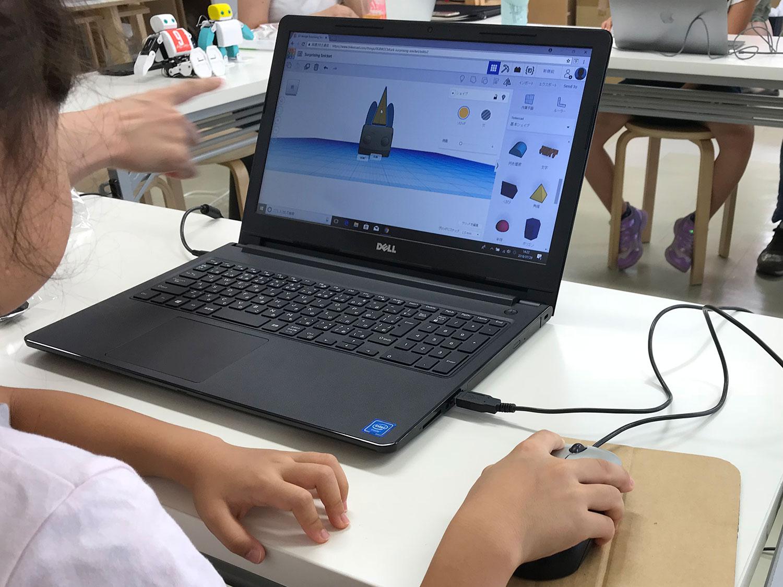 [関西大学初等部/ミューズっ子クラブ] Tinkercadでデザインしてみよう! - 基礎編 @ 関西大学 高槻ミューズキャンパス